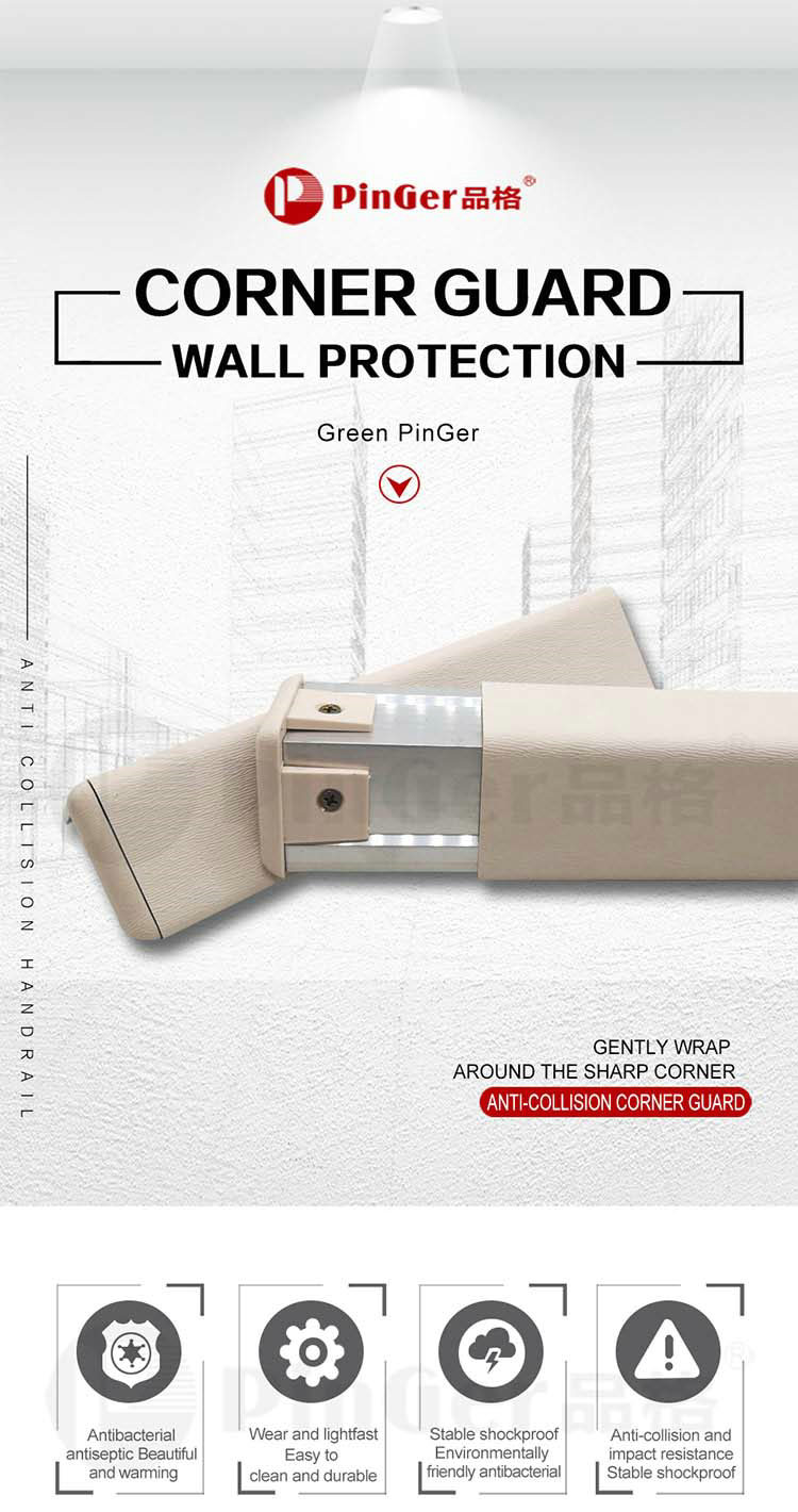 High Quality 90° commercial vinyl wall corner guards