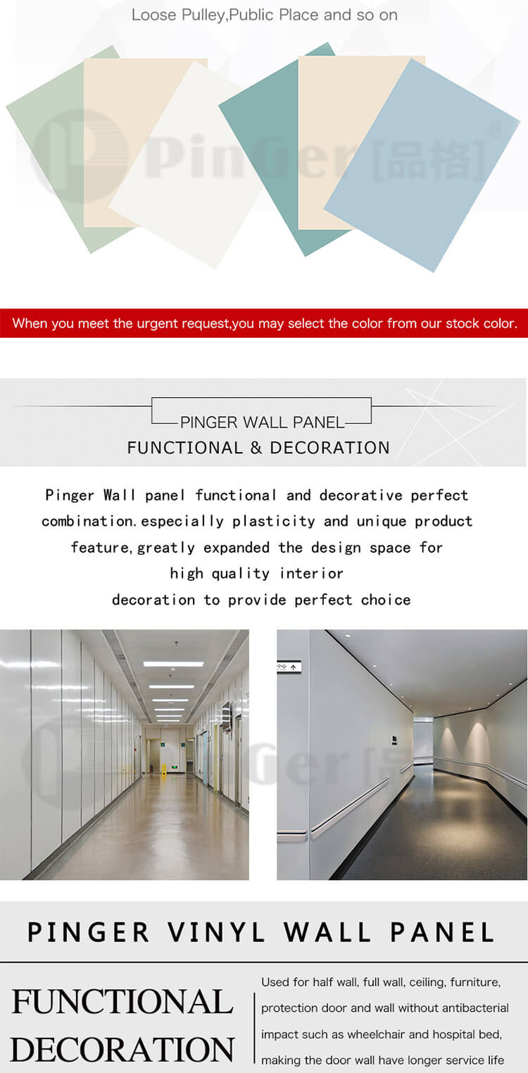 Rigid vinyl wall sheet Wall protection