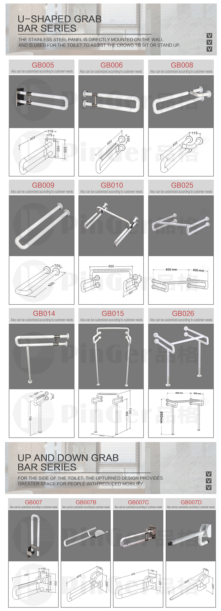 Granular Sense Grab Bars For Toilet