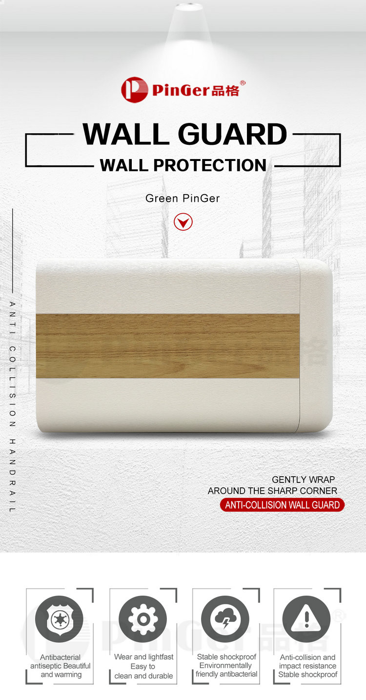 High Quality Cheap Vinyl Wall Guards Protector